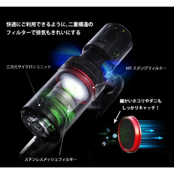 掃除機 コードレス スティック サイクロン クリーナー 充電式掃除機 吸引力 強い コンパクト 超軽量 ハンディ DIBEA掃除機 布団 兼用 車用 安い|ar-roman|16