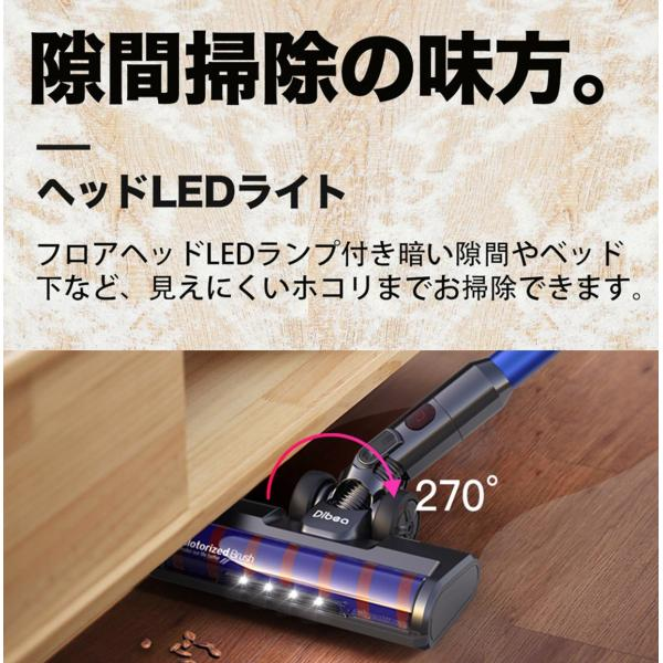 掃除機 コードレス スティック サイクロン クリーナー 充電式掃除機 吸引力 強い コンパクト 超軽量 ハンディ DIBEA掃除機 布団 兼用 車用 安い|ar-roman|17