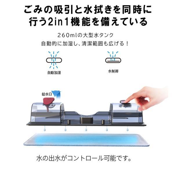 掃除機 コードレス スティック サイクロン クリーナー 充電式掃除機 吸引力 強い コンパクト 超軽量 ハンディ DIBEA掃除機 布団 兼用 車用 安い|ar-roman|20