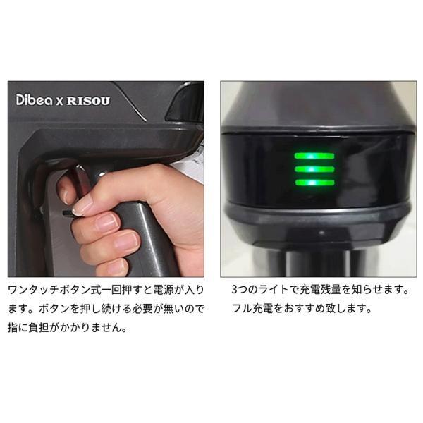 掃除機 コードレス スティック サイクロン クリーナー 充電式掃除機 吸引力 強い コンパクト 超軽量 ハンディ DIBEA掃除機 布団 兼用 車用 安い|ar-roman|21