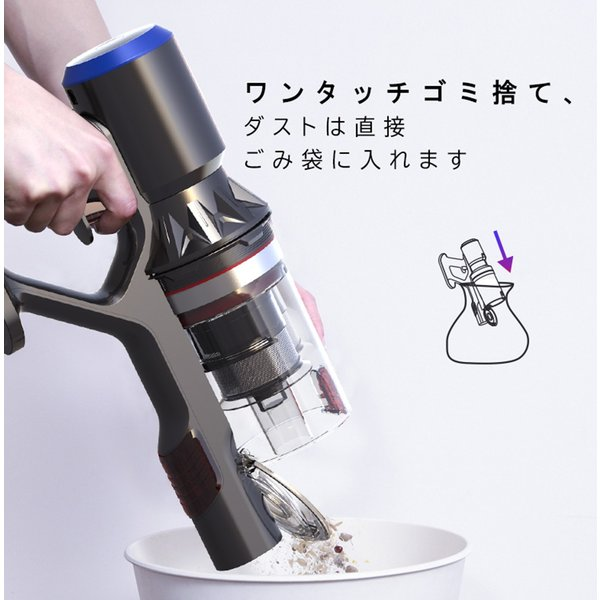 掃除機 コードレス スティック サイクロン クリーナー 充電式掃除機 吸引力 強い コンパクト 超軽量 ハンディ DIBEA掃除機 布団 兼用 車用 安い|ar-roman|05