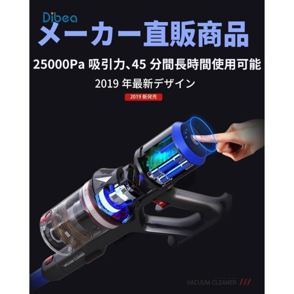 掃除機 コードレス スティック サイクロン クリーナー 充電式掃除機 吸引力 強い コンパクト 超軽量 ハンディ DIBEA掃除機 布団 兼用 車用 安い|ar-roman|07