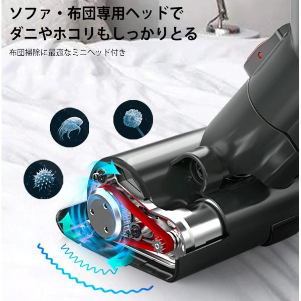 掃除機 コードレス スティック サイクロン クリーナー 充電式掃除機 吸引力 強い コンパクト 超軽量 ハンディ DIBEA掃除機 布団 兼用 車用 安い|ar-roman|08