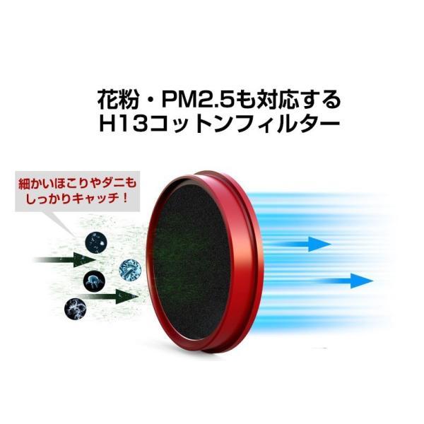 掃除機 コードレス スティック サイクロン クリーナー 充電式掃除機 吸引力 強い コンパクト 超軽量 ハンディ DIBEA掃除機 布団 兼用 車用 安い|ar-roman|10