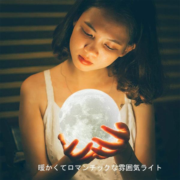 ムーンライト 月ライト 月のランプ ナイトライト 卓上ライト 常夜灯 防災グッズ 停電対策 夜間授乳 3Dプリント USB充電 リモコン タッチセンサー おしゃれ|ar-roman|13