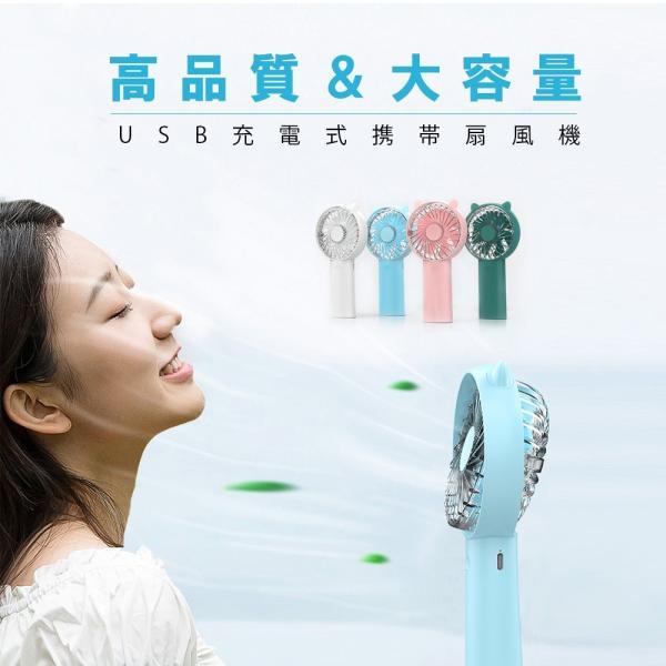冷風機 首掛け 扇風機 ミニファン USB扇風機 ハンディ 携帯扇風機 充電式 4段風量調節 強風 容量 パワーバンク 小型 卓上 手持ち両用ファン 熱中症対策 おしゃれ ar-roman