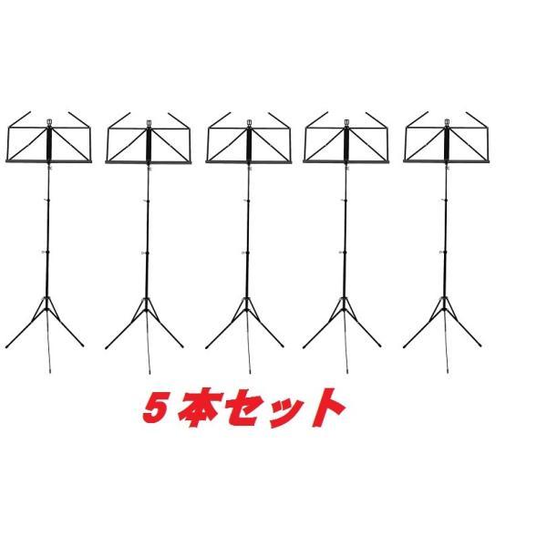 【送料無料】 ウィットナー 譜面台 吹奏楽部定番の譜面台  5本セット販売 Wittner 961D 5本セット  Music Stand