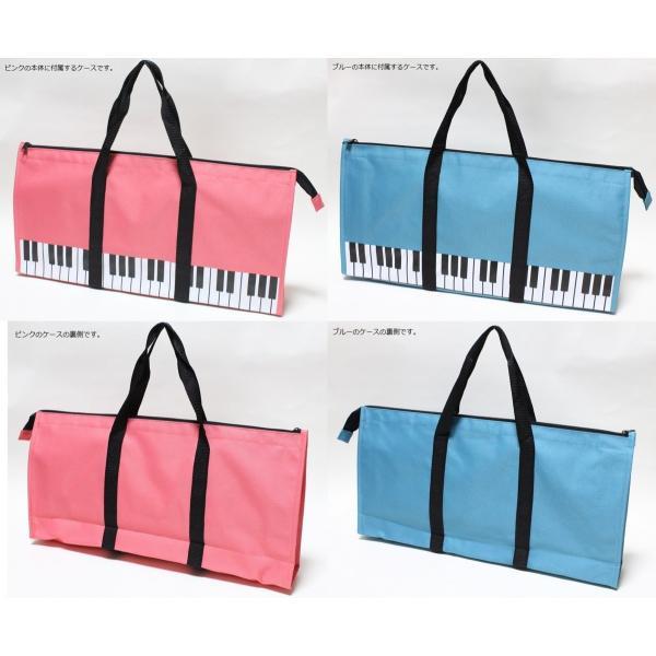 【送料無料】 鍵盤ハーモニカ ソフトケース 32鍵盤用  (ピアニカ・ピアニー・メロディオン・メロディカ・メロディーピアノ) など|arabastamusic|02