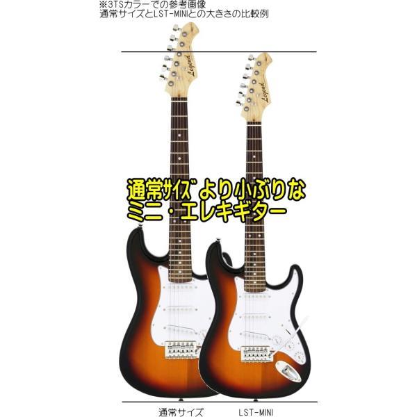 【送料無料】ARIA Legend アリア レジェンド 小学生や中学生におすすめのミニギター LST-MINI KWPK(Kawaii Pink) チューナープレゼント!|arabastamusic|06