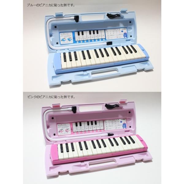 送料無料! 7年保証付き!ヤマハ YAMAHA 鍵盤ハーモニカ ピアニカ 32鍵盤 P32E ブルー / P32EP ピンク ☆レビューを書いて鍵盤シールをプレゼント!|arabastamusic|02