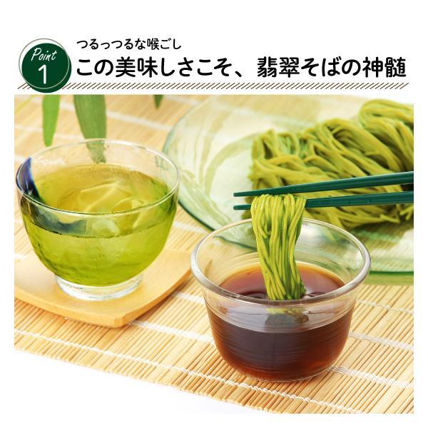 お歳暮 御歳暮 ギフト お茶 スイーツ 和菓子 贈答品 4種から選べるセット 送料無料|arahata|04