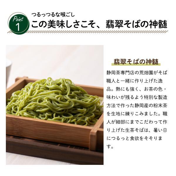 お歳暮 御歳暮 ギフト お茶 スイーツ 和菓子 贈答品 4種から選べるセット 送料無料|arahata|05