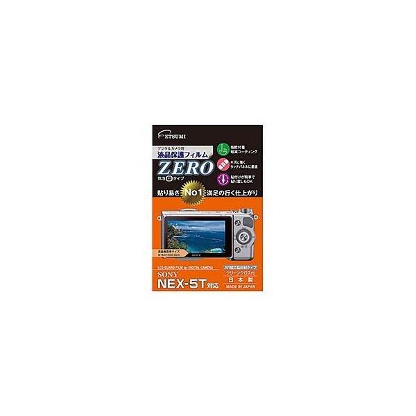 エツミ 液晶保護フィルムZERO(ソニー α NEX-5T専用) /ETSUMI E-7318 JAN末番731891