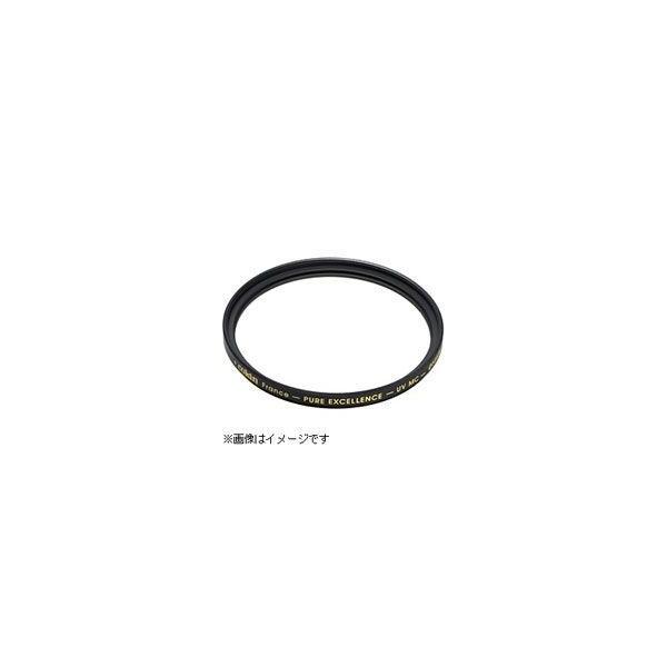 コッキン 55mm UV 真鍮枠 CE235B55A JAN末番100075
