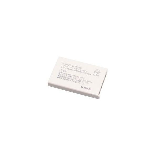 ケンコー デジタルカメラ用充電式バッテリー ENERG エネルグ N-#1022 ニコンEN-EL5対応 /Kenko N-#1022 JAN末番832431