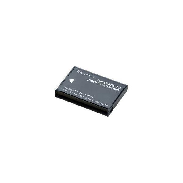 ケンコー デジタルカメラ用充電式バッテリー ENERG エネルグ N-#1083 ニコンEN-EL19対応 /Kenko N-#1083 JAN末番835227
