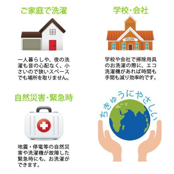 DASH ランドリーポッド 手動洗濯機 電気不要|arak-onlineshop|11