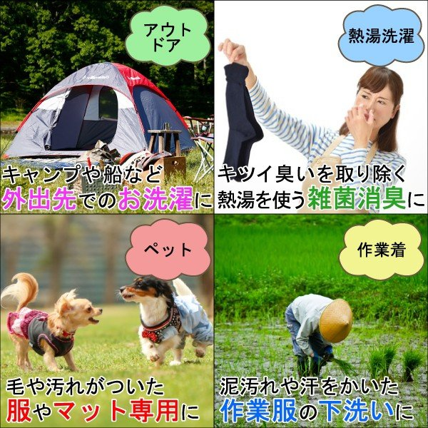 DASH ランドリーポッド 手動洗濯機 電気不要|arak-onlineshop|13