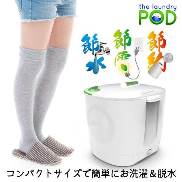 DASH ランドリーポッド 手動洗濯機 電気不要|arak-onlineshop|07