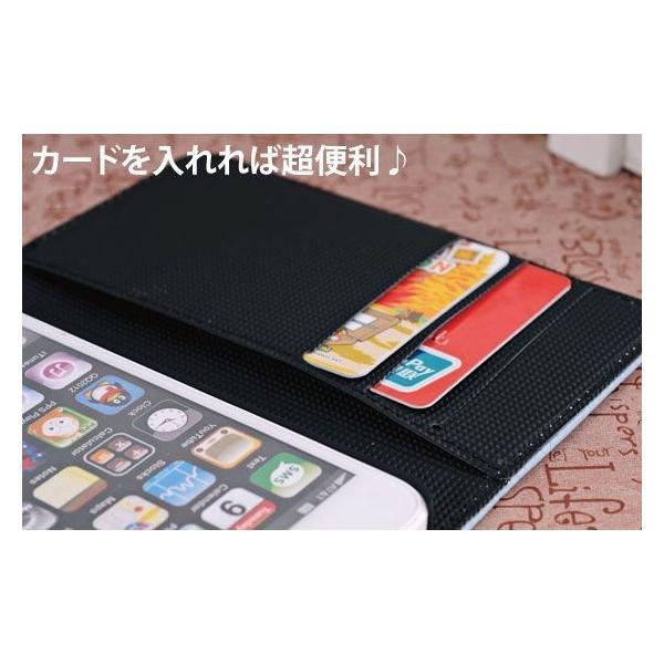 iphone6 6s iphone SE iphone5 5s レザーケース 手帳型 スマホケース スタンドケース ガラス保護フィルム付き 財布 送料無料|arakawa5656|04