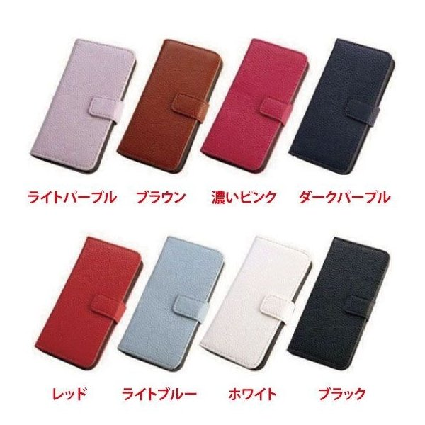 iphone6 6s iphone SE iphone5 5s レザーケース 手帳型 スマホケース スタンドケース ガラス保護フィルム付き 財布 送料無料|arakawa5656|06