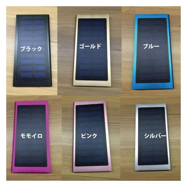 超薄ソーラー充電モバイルバッテリー20000mah大容量  レビューで送料無料 ポケモンGO iphone8 x arakawa5656 06