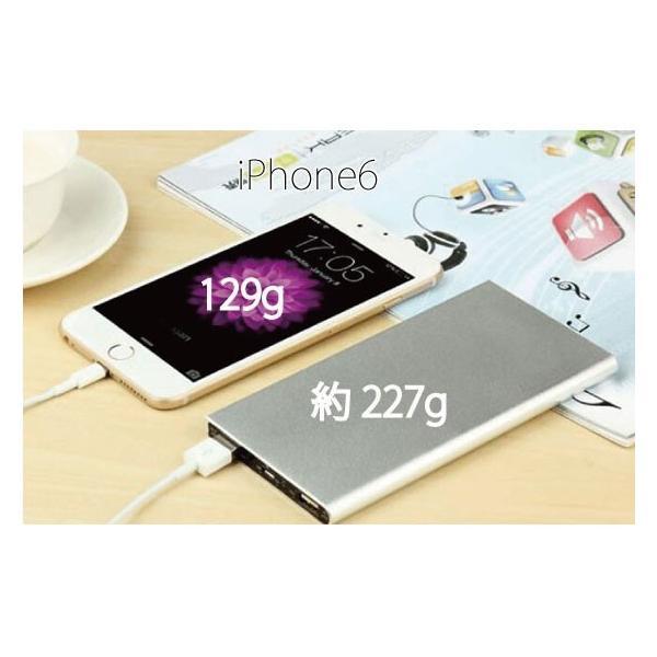モバイルバッテリー 大容量 薄型 20000mAh  スマホ充電器 iphone8 x iphone7 iphone7 plus Galaxy LEDライト 送料無料 ポケモンGO|arakawa5656|02