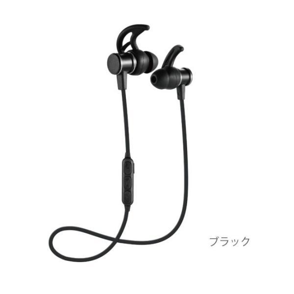 ワイヤレス イヤホン bluetooth 4.1 最高品質 重低音 ブルートゥース オープン記念 iphone6s 7 8 x  Plus android ヘッドセット 軽量  ヘッドホン|arakawa5656|02