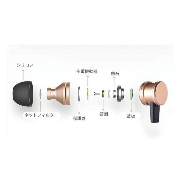 ワイヤレス イヤホン bluetooth 4.1 最高品質 重低音 ブルートゥース オープン記念 iphone6s 7 8 x  Plus android ヘッドセット 軽量  ヘッドホン|arakawa5656|14
