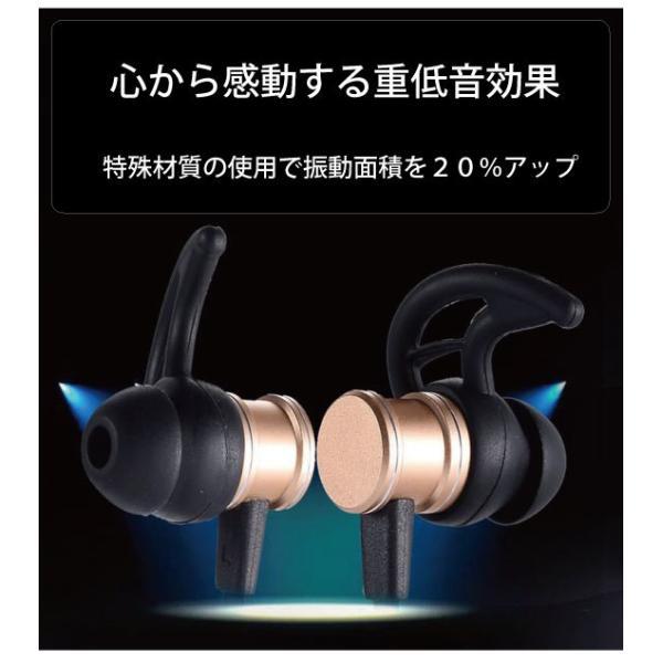 ワイヤレス イヤホン bluetooth 4.1 最高品質 重低音 ブルートゥース オープン記念 iphone6s 7 8 x  Plus android ヘッドセット 軽量  ヘッドホン|arakawa5656|17