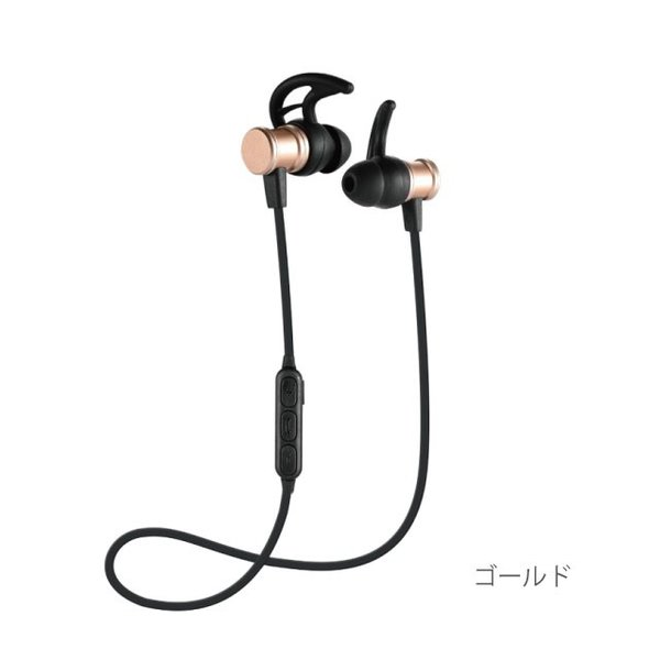 ワイヤレス イヤホン bluetooth 4.1 最高品質 重低音 ブルートゥース オープン記念 iphone6s 7 8 x  Plus android ヘッドセット 軽量  ヘッドホン|arakawa5656|03
