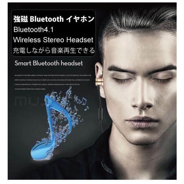 ワイヤレス イヤホン bluetooth 4.1 最高品質 重低音 ブルートゥース オープン記念 iphone6s 7 8 x  Plus android ヘッドセット 軽量  ヘッドホン|arakawa5656|06