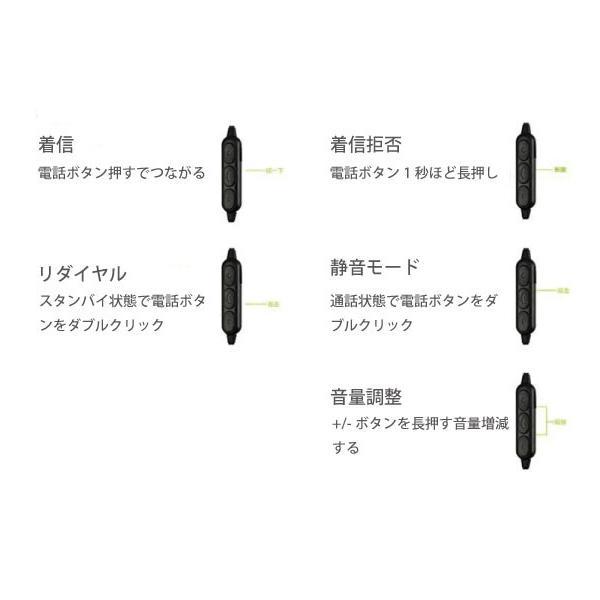 ワイヤレス イヤホン bluetooth 4.1 最高品質 重低音 ブルートゥース オープン記念 iphone6s 7 8 x  Plus android ヘッドセット 軽量  ヘッドホン|arakawa5656|09