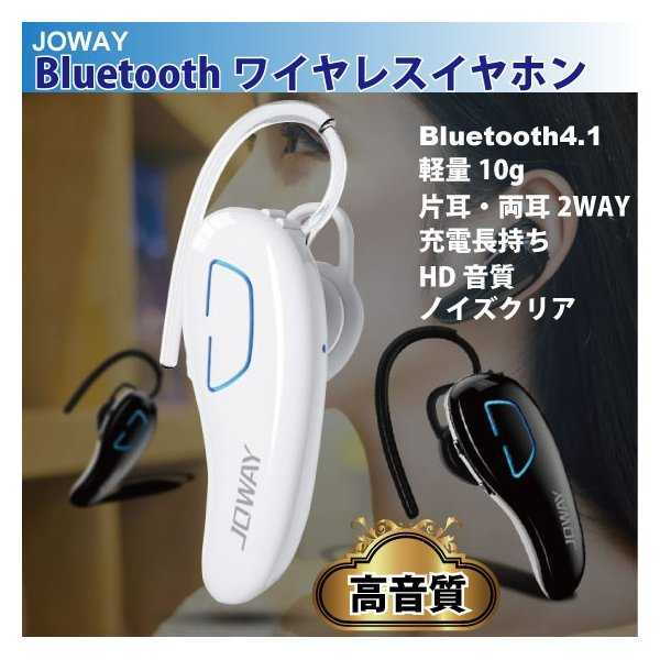 ワイヤレスイヤホン bluetooth イヤホン 片耳 両耳 iPhone android アンドロイド スマホ 高音質 ランニング スポーツ ジム 音楽|arakawa5656