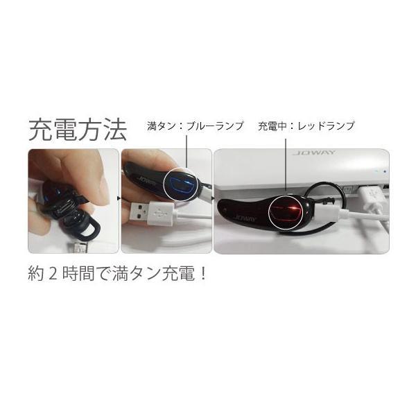 ワイヤレスイヤホン bluetooth イヤホン 片耳 両耳 iPhone android アンドロイド スマホ 高音質 ランニング スポーツ ジム 音楽|arakawa5656|12