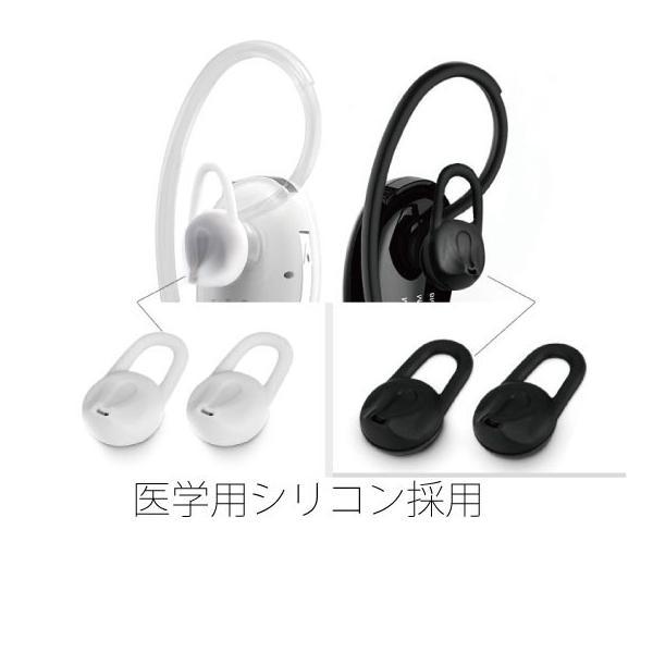 ワイヤレスイヤホン bluetooth イヤホン 片耳 両耳 iPhone android アンドロイド スマホ 高音質 ランニング スポーツ ジム 音楽|arakawa5656|09