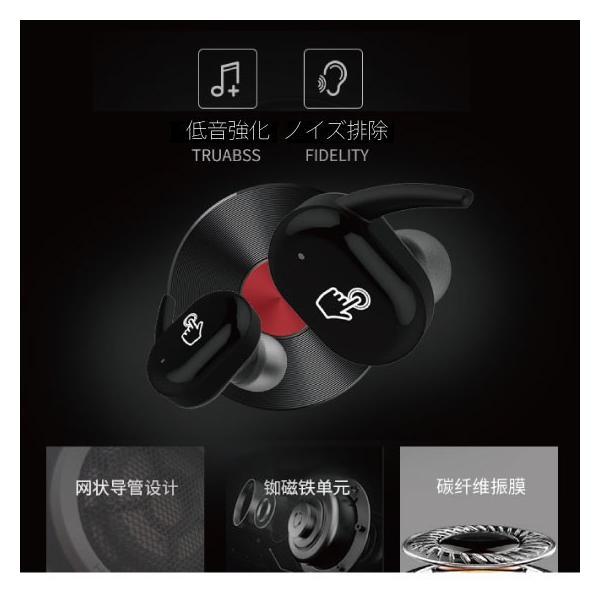 ワイヤレスイヤホン bluetooth イヤホン 防水 両耳 iPhone android アンドロイド スマホ 高音質 ランニング スポーツ ジム 音楽|arakawa5656|07