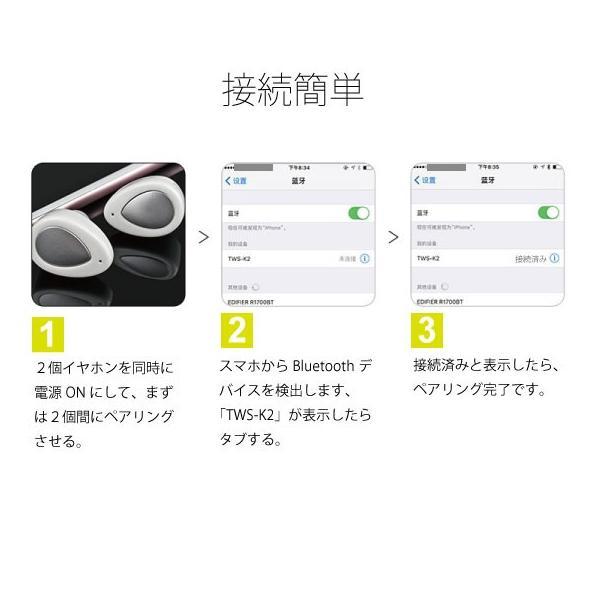 ワイヤレス イヤホン Bluetooth 4.1 ステレオ ブルートゥース オープン記念 最新版 iphone6s iPhone7 8 x Plus android ヘッドセット ヘッドホン|arakawa5656|11