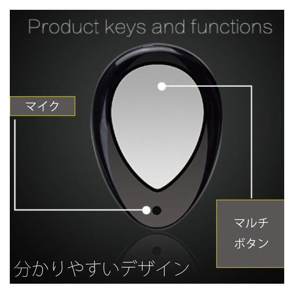 ワイヤレス イヤホン Bluetooth 4.1 ステレオ ブルートゥース オープン記念 最新版 iphone6s iPhone7 8 x Plus android ヘッドセット ヘッドホン|arakawa5656|12