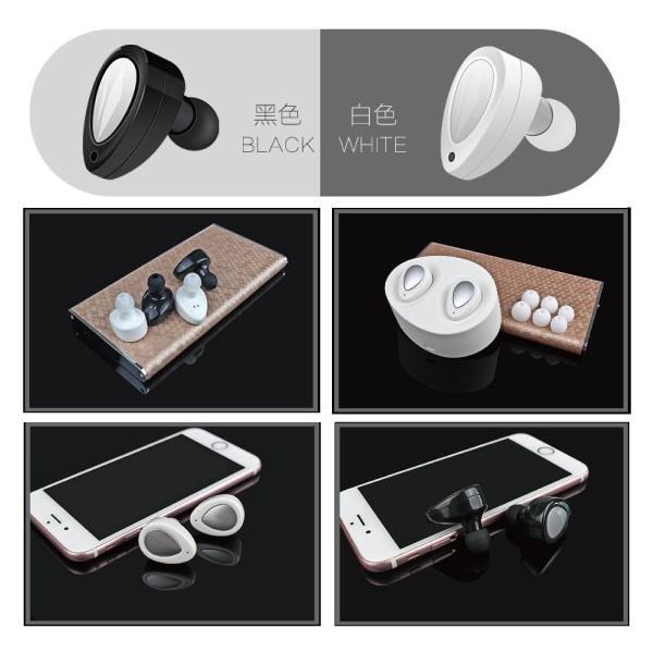 ワイヤレス イヤホン Bluetooth 4.1 ステレオ ブルートゥース オープン記念 最新版 iphone6s iPhone7 8 x Plus android ヘッドセット ヘッドホン|arakawa5656|13