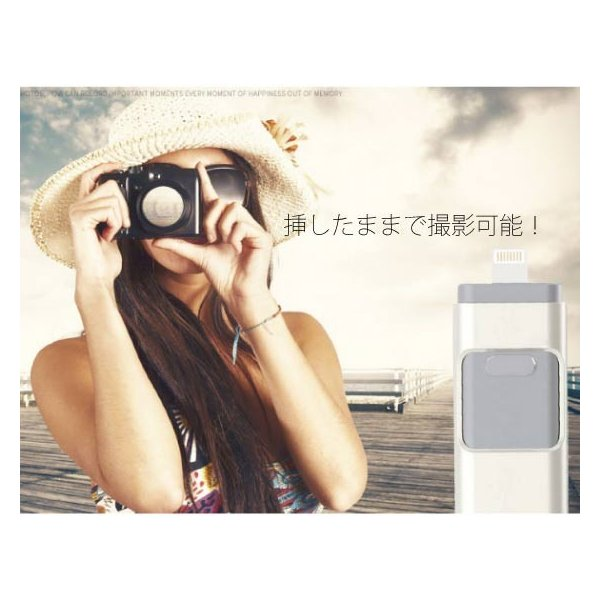スマホ用 USB メモリー フラッシュメモリ 64G データー転送 USBotg iphone 7 8 X ipad ipod android pc タブレット 交換 大容量 Micro-B変換不要 外部メモリ拡張 arakawa5656 11