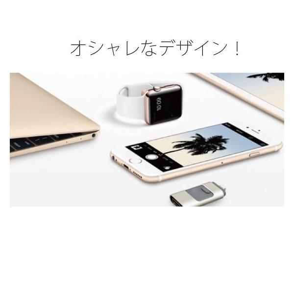 スマホ用 USB メモリー フラッシュメモリ 64G データー転送 USBotg iphone 7 8 X ipad ipod android pc タブレット 交換 大容量 Micro-B変換不要 外部メモリ拡張 arakawa5656 13