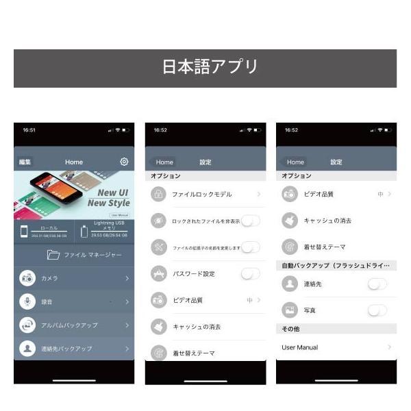 スマホ用 USB メモリー フラッシュメモリ 64G データー転送 USBotg iphone 7 8 X ipad ipod android pc タブレット 交換 大容量 Micro-B変換不要 外部メモリ拡張 arakawa5656 17