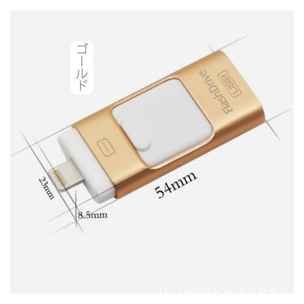 スマホ用 USB メモリー フラッシュメモリ 64G データー転送 USBotg iphone 7 8 X ipad ipod android pc タブレット 交換 大容量 Micro-B変換不要 外部メモリ拡張 arakawa5656 06