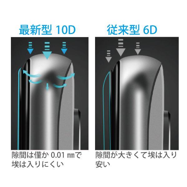 iPhoneXS Max XS XR X 8 Plus 8 7 Plus 7 6s Plus 6 Plus 6s 6 10D 強化ガラスフィルム 9H硬度 日本旭硝子製素材 衝撃吸収 気泡レス 全面保護|arakawa5656|02