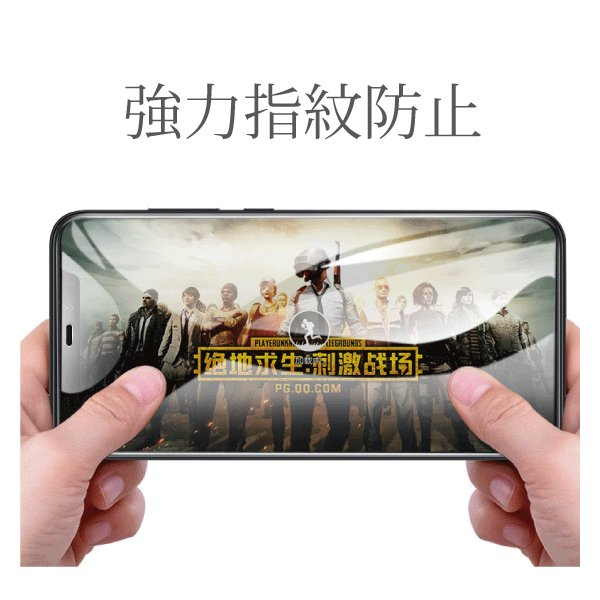 iPhoneXS Max XS XR X 8 Plus 8 7 Plus 7 6s Plus 6 Plus 6s 6 10D 強化ガラスフィルム 9H硬度 日本旭硝子製素材 衝撃吸収 気泡レス 全面保護|arakawa5656|13