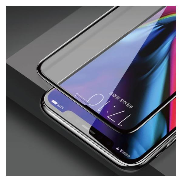 iPhoneXS Max XS XR X 8 Plus 8 7 Plus 7 6s Plus 6 Plus 6s 6 10D 強化ガラスフィルム 9H硬度 日本旭硝子製素材 衝撃吸収 気泡レス 全面保護|arakawa5656|18