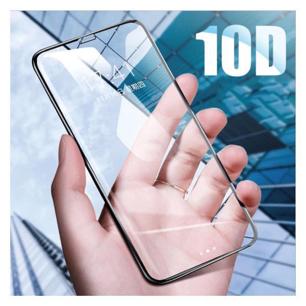iPhoneXS Max XS XR X 8 Plus 8 7 Plus 7 6s Plus 6 Plus 6s 6 10D 強化ガラスフィルム 9H硬度 日本旭硝子製素材 衝撃吸収 気泡レス 全面保護|arakawa5656|04
