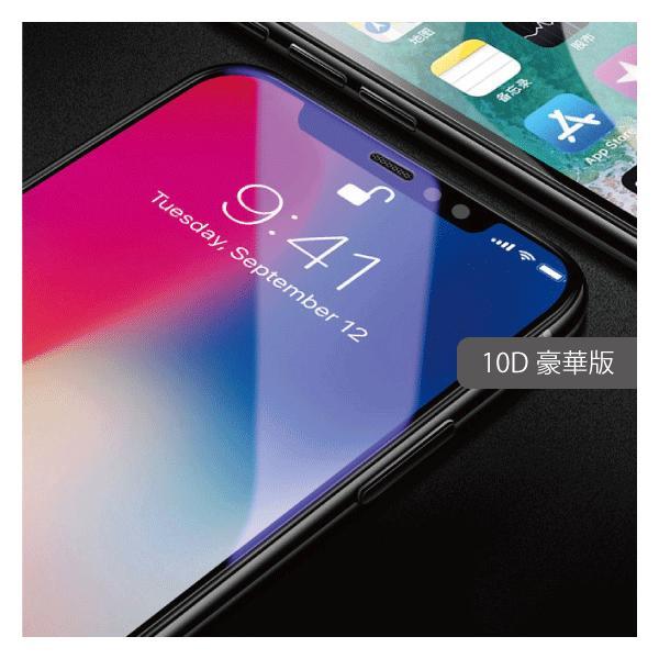 iPhoneXS Max XS XR X 8 Plus 8 7 Plus 7 6s Plus 6 Plus 6s 6 10D 強化ガラスフィルム 9H硬度 日本旭硝子製素材 衝撃吸収 気泡レス 全面保護|arakawa5656|09