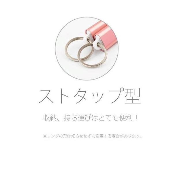 iPhone Type-C Micro USBケーブル 3in1充電ケーブル 超小型 ストラップ式  急速充電 ケーブル ナイロンケーブル iPhone用 Android用|arakawa5656|09